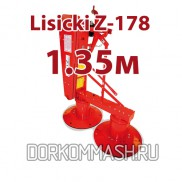 Косилка роторная Lisicki Z-178 1.35м