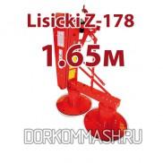 Косилка роторная Lisicki Z-178 1.65м