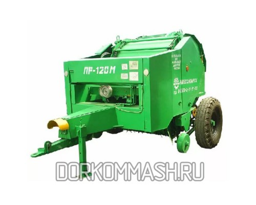Пресс-подборщик рулонный ПР-120М