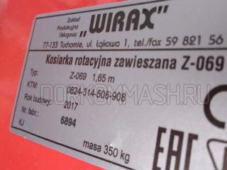 Польская косилка WIRAX (Виракс )